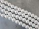 Glass pearl 8mm white HL04